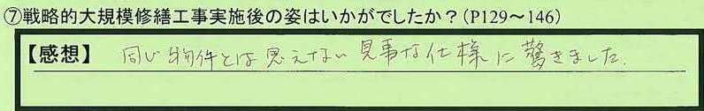 13after-tokyotohachioujishi-yt.jpg