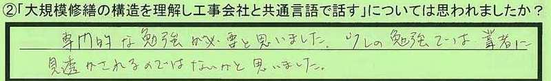 13gengo-tokyotohachioujishi-yt.jpg