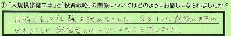 13kankei-tokyotohachioujishi-yt.jpg