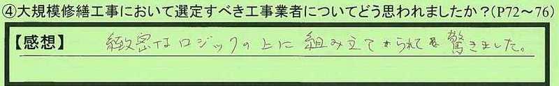 13sentei-tokyotohachioujishi-yt.jpg
