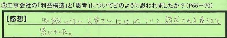 13shikou-tokyotohachioujishi-yt.jpg