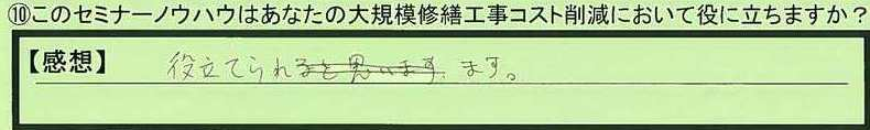 13useful-tokyotohachioujishi-yt.jpg