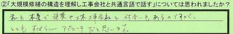 14gengo-miekenkuwanashi-ro.jpg