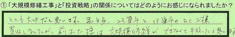 14kankei-miekenkuwanashi-ro.jpg