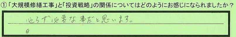 15kankei-tokumeikibou3.jpg