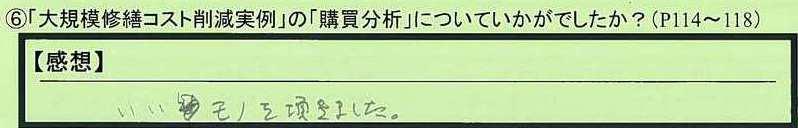 15koubai-tokumeikibou3.jpg