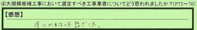 15sentei-tokumeikibou3.jpg