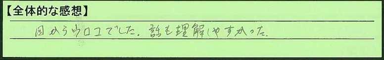 15zentai-tokumeikibou3.jpg