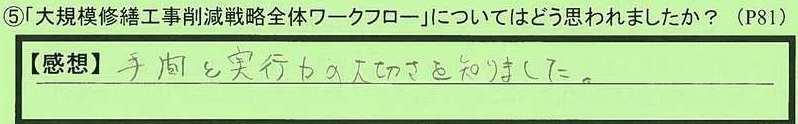 16flow-shizuokakenkakegawashi-yt.jpg