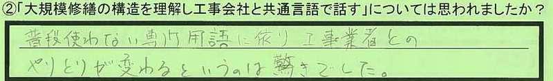 16gengo-shizuokakenkakegawashi-yt.jpg