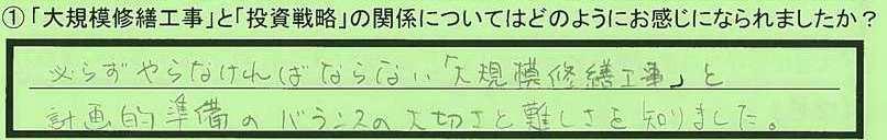 16kankei-shizuokakenkakegawashi-yt.jpg