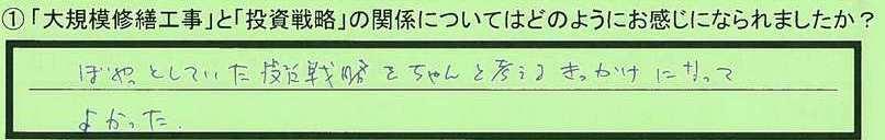 17kankei-aichikennagoyashi-hk.jpg