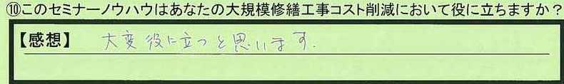 17useful-aichikennagoyashi-hk.jpg