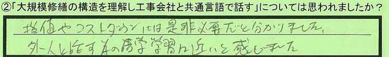 18gengo-tokyotonerimaku-yk.jpg