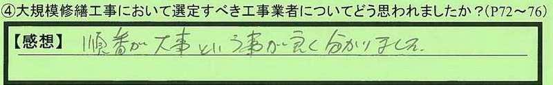 18sentei-tokyotonerimaku-yk.jpg