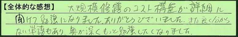 18zentai-tokyotonerimaku-yk.jpg