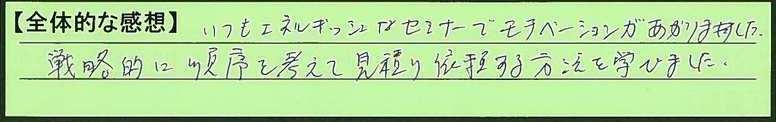 19zentai-aichikennisshinnshi-yk.jpg