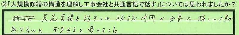 20gengo-tokyotomachidashi-sh.jpg