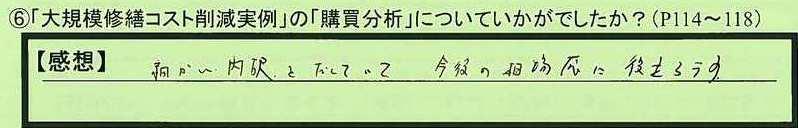 20koubai-tokyotomachidashi-sh.jpg