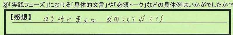 20talk-tokyotomachidashi-sh.jpg