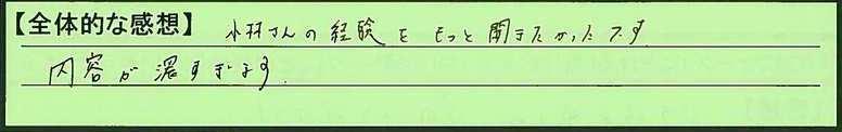 20zentai-tokyotomachidashi-sh.jpg