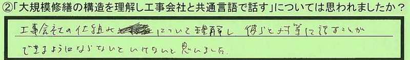 21gengo-tokyotokoganeishi-hs.jpg