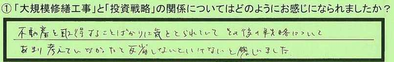 21kankei-tokyotokoganeishi-hs.jpg