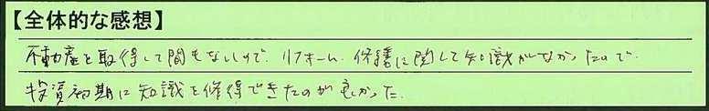 21zentai-tokyotokoganeishi-hs.jpg