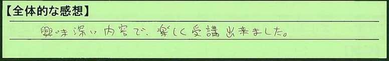 23zentai-kagoshimakenamamishi-nh.jpg