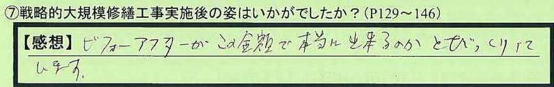 25after-hiroshimakenhiroshimashi-sk.jpg