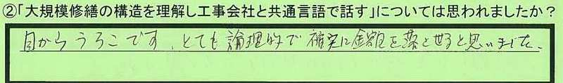 25gengo-hiroshimakenhiroshimashi-sk.jpg