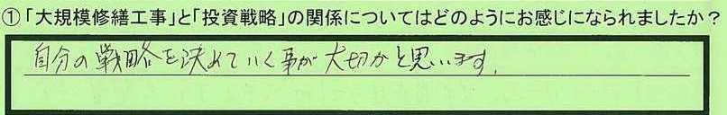 25kankei-hiroshimakenhiroshimashi-sk.jpg