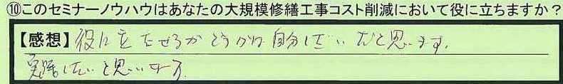 25useful-hiroshimakenhiroshimashi-sk.jpg