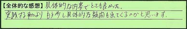 25zentai-hiroshimakenhiroshimashi-sk.jpg