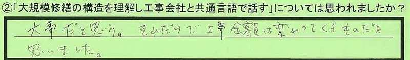 26gengo-kanagawakenkawasakishi-te.jpg