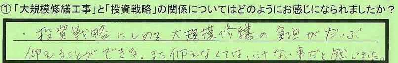 26kankei-kanagawakenkawasakishi-te.jpg