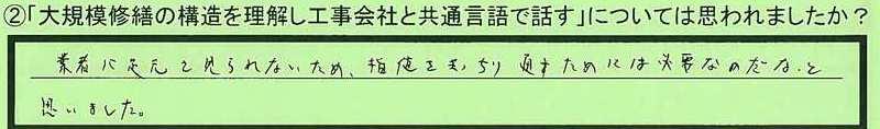 27gengo-kanagawakenyokhamashi-tutumi.jpg