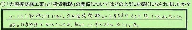 27kankei-kanagawakenyokhamashi-tutumi.jpg