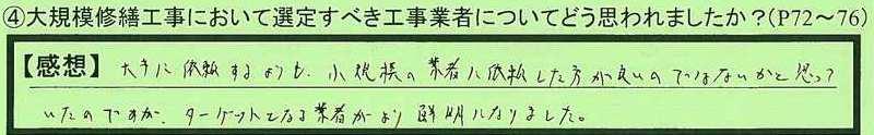 27sentei-kanagawakenyokhamashi-tutumi.jpg