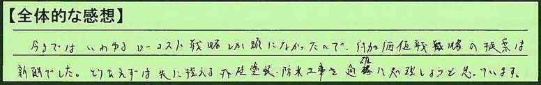 27zentai-kanagawakenyokhamashi-tutumi.jpg