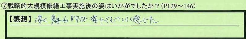 28after-tokumeikibou5.jpg