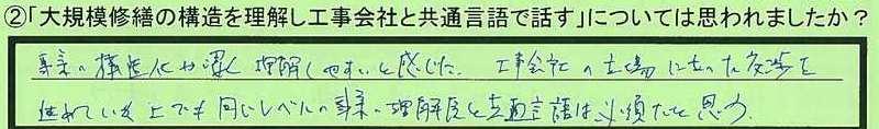28gengo-tokumeikibou5.jpg