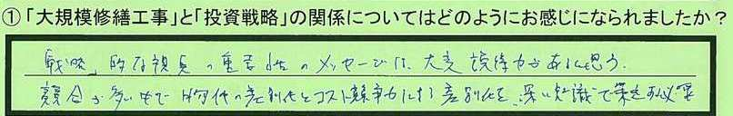 28kankei-tokumeikibou5.jpg