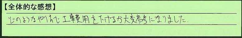 30zentai-tokumeikibou6.jpg