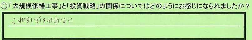 31kankei-ehimekenimabarishi-yy.jpg