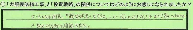 32kankei-tokyotoitabashiku-gk.jpg