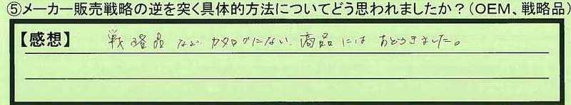 02houhou-tokyotosumidaku-th.jpg