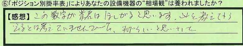 03soubakan-hiroshimakenhiroshimashi-sk.jpg