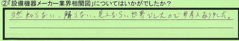 04soukanzu-tokumeikibou.jpg