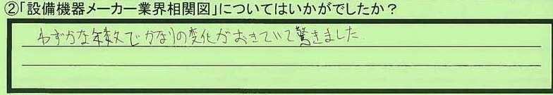 05soukanzu-tokumeikibou2.jpg